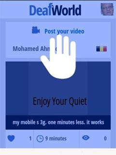 Deaf World App 4