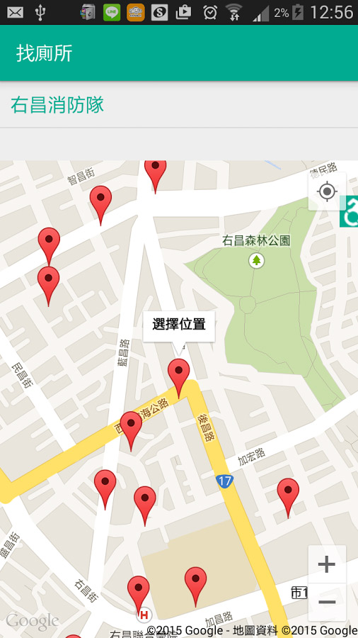 taiwan find toilet(accessible)