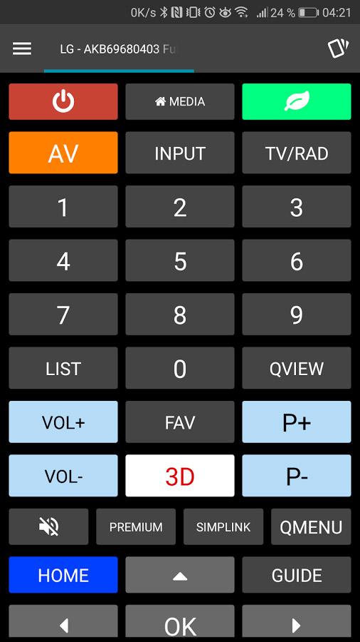 irplus - Infrared Remote