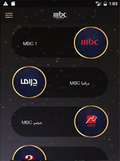 MBC Ramadan 3