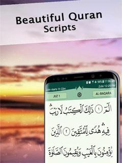 Quran Majeed - Prayer Times 1