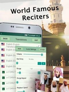 Quran Majeed - Prayer Times 3