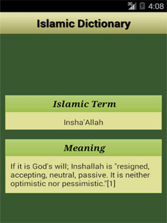 Islamic Dictionary Pro FREE 2