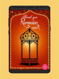 Ramadan GIF 2018 2
