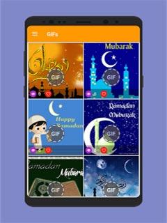 Ramadan GIF 2018 3