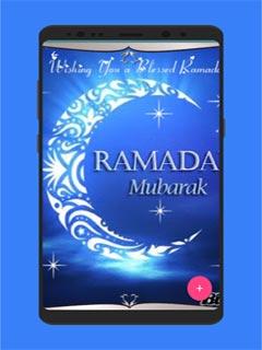 Ramadan GIF 2018 4