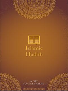 Islamic Hadith Bukhari Muslim 1