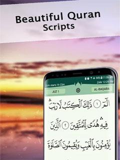 Quran Majeed - Ramadan 2018 1