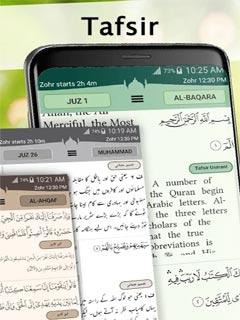 Quran Majeed - Ramadan 2018 5