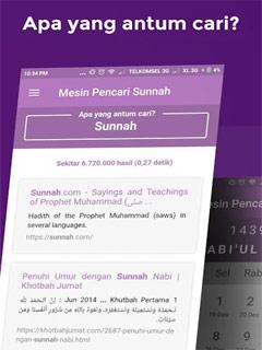 Mesin Pencari Sunnah (MPS) + Al Quran 30 Juz 1
