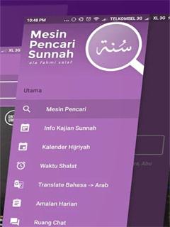 Mesin Pencari Sunnah (MPS) + Al Quran 30 Juz 3