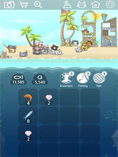 2048 Kitty Cat Island 1