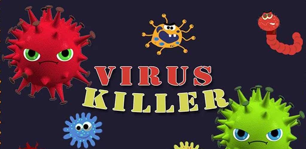 Virus Killer 2018 1