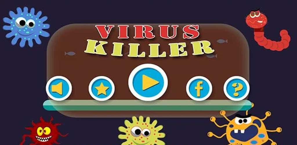 Virus Killer 2018 2