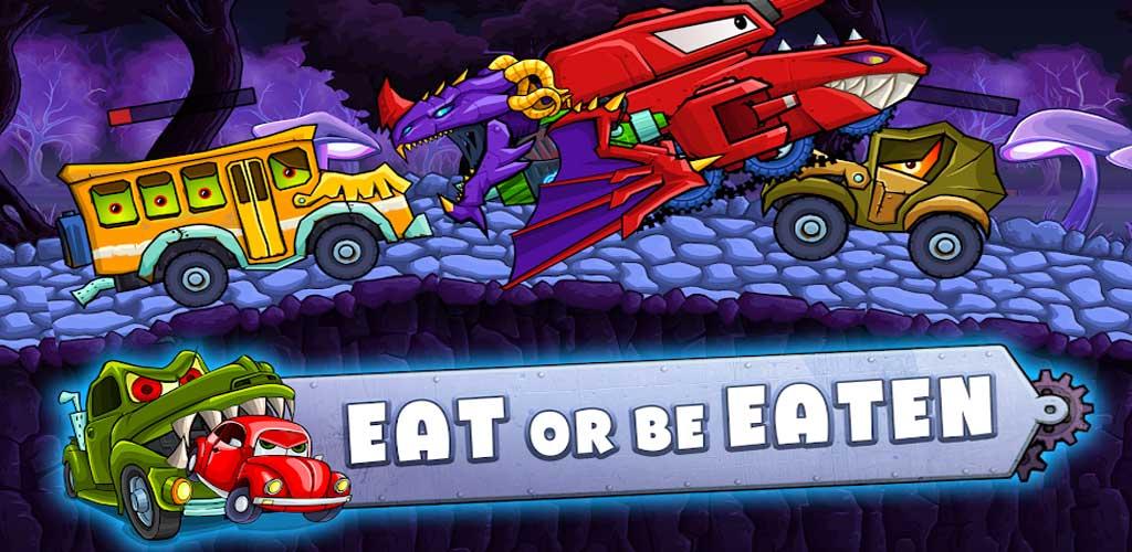 Car Eats Car 2 5