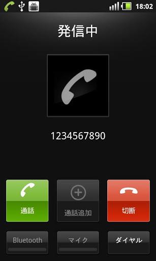 13257_screenshot_4