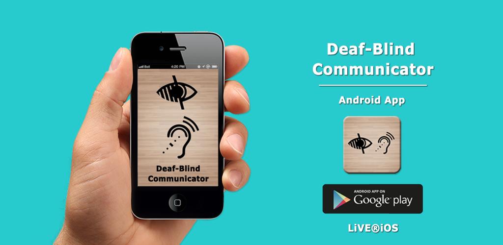 Deaf-Blind Communicator