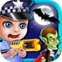 Policeman Hero - Vampire scare