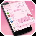 Cutey 3 - Messaging 7