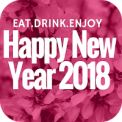 Happy New Year 2018 : Quotes and Wishes