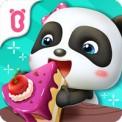 Little Pandas Bake Shop