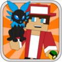 Pixelmon Craft Go Trainer Battle