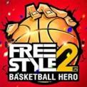 Basketball Hero-Freestyle 2