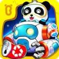 Little Panda Green Guard