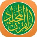Quran Majeed - Prayer Times