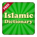 Islamic Dictionary Pro FREE