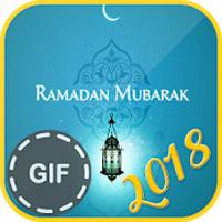 Ramadan GIF 2018