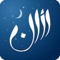 Athan Ramadan 2018