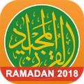 Quran Majeed - Ramadan 2018