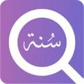 Mesin Pencari Sunnah (MPS) + Al Quran 30 Juz