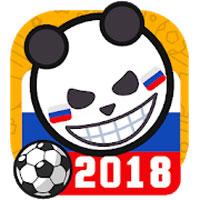 Live Score for World Cup 2018 Russia icon
