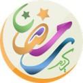 Ramadan Azkar & Duas