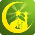 Muslim Way- Quran