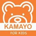 Kamayo For Kids