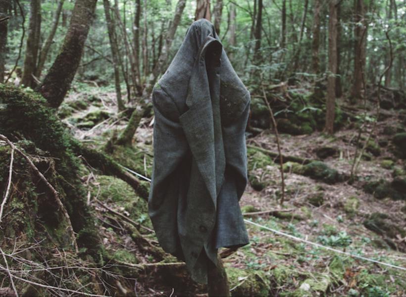 Hutan Bunuh Diri di Jepang Bukanlah Tempat untuk Tertawa