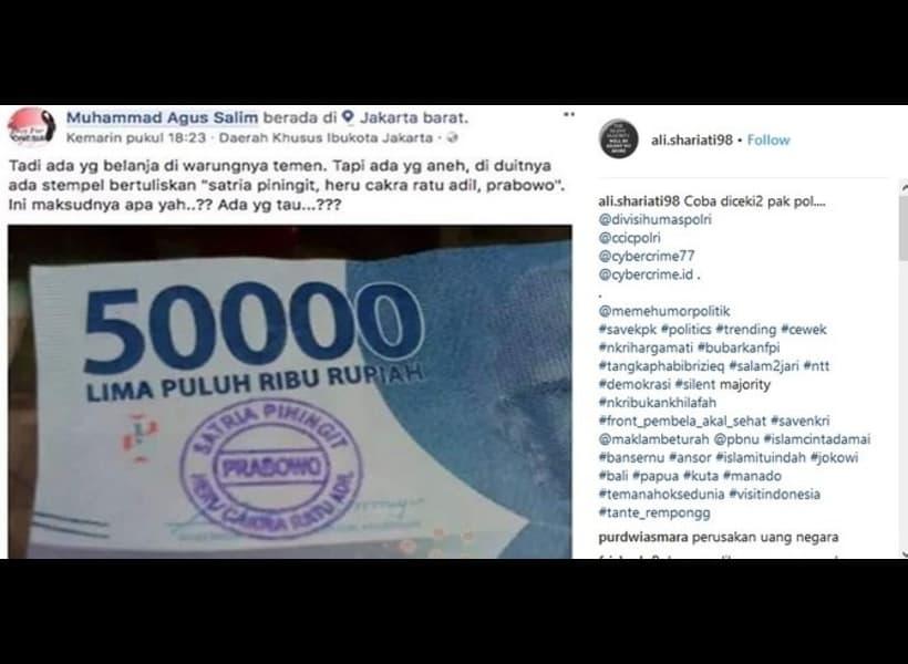 Heboh Uang Rupiah Berstempel Prabowo