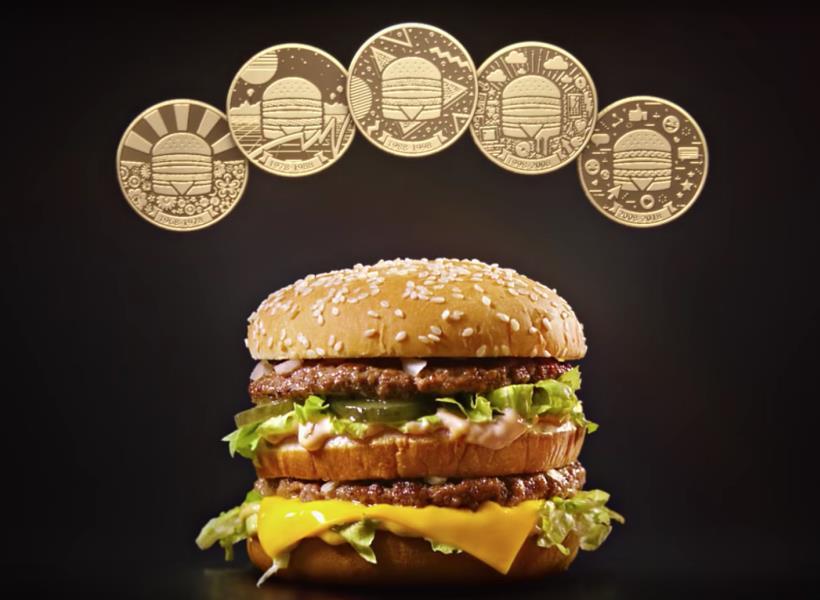MacCoin dari McDonalds