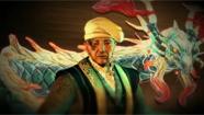 Nioh Game PS4 Terbaru