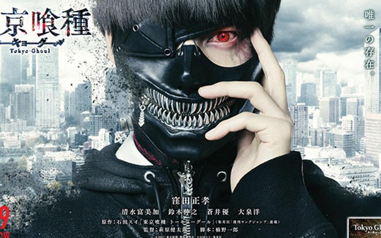Tokyo Ghoul Trailer