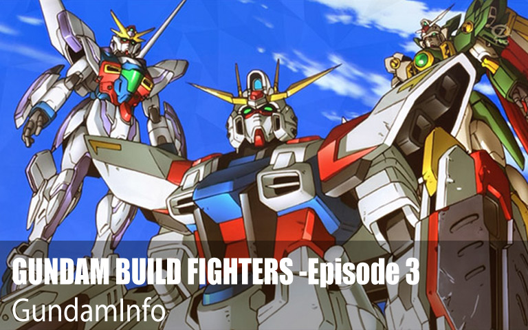 GUNDAM BUILD FIGHTERS -Episode 3: Full Package